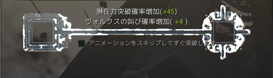 スクリーンショット (641)