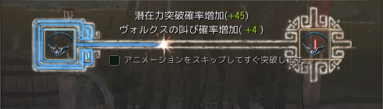 スクリーンショット (646)