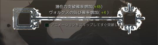 スクリーンショット (647)