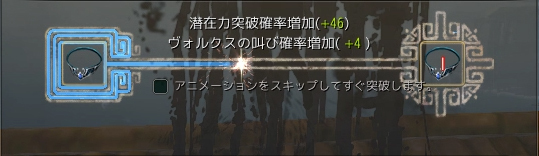 スクリーンショット (658)