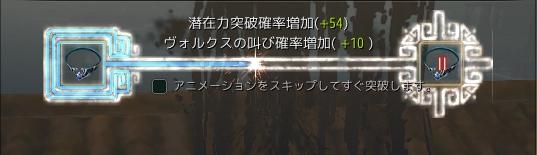スクリーンショット (660)