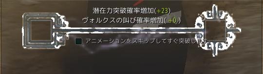スクリーンショット (664)