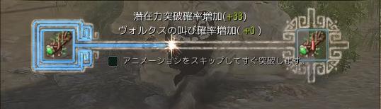 スクリーンショット (672)