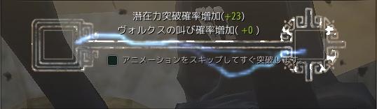 スクリーンショット (675)