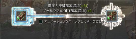スクリーンショット (678)