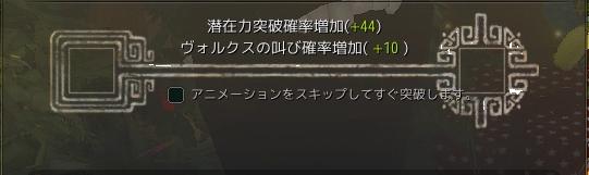 スクリーンショット (688)