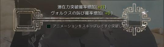 スクリーンショット (694)