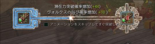 スクリーンショット (704)
