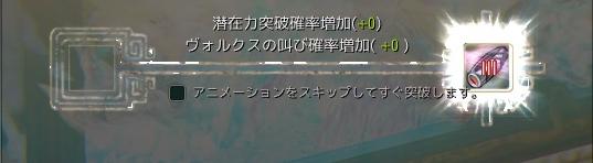 スクリーンショット (719)