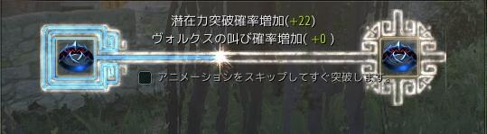 スクリーンショット (726)