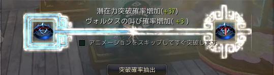 スクリーンショット (732)