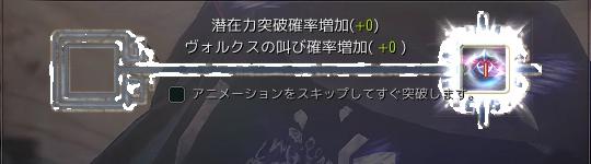 スクリーンショット (738)