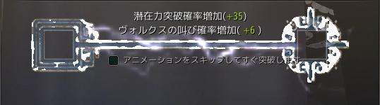 スクリーンショット (740)
