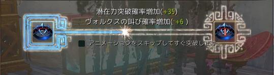 スクリーンショット (741)