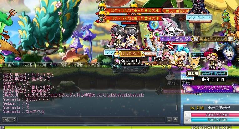 Maple170430_000100.jpg