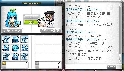 Maple170618_211700.jpg