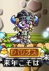 Maple170619_001535.jpg
