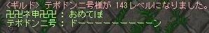 Maple170625_152629.jpg