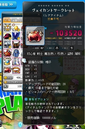 Maple170810_191224.jpg