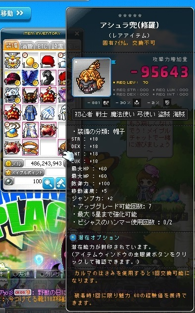 Maple170810_191225.jpg