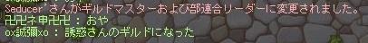 NcDjd_T5.jpg