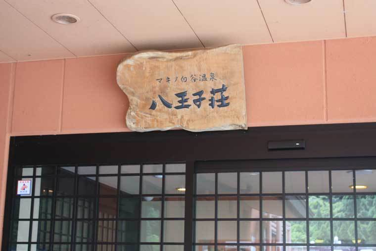 170726suiyou_biwako28.jpg