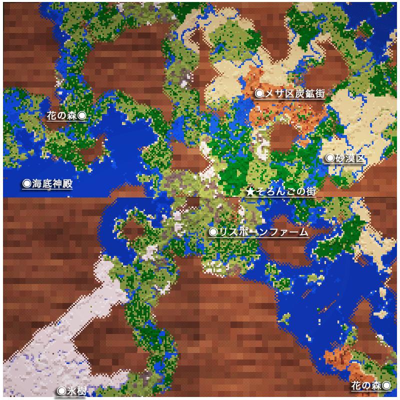地図 神殿 マイクラ 海底