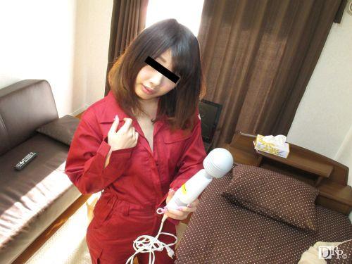 松川ことみ - 素人のお仕事 ~ハウスクリーニングサービスで裸エプロンしちゃった~ 01