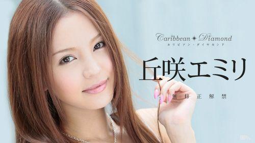 丘咲エミリ - カリビアン・ダイヤモンド Vol.5 42