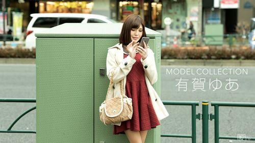 モデルコレクション 有賀ゆあ 31
