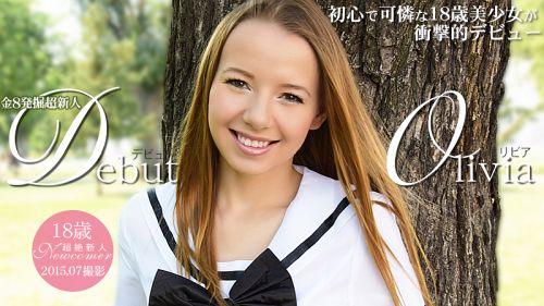 オリビア - 初心で可憐な18歳美少女が衝撃的デビュー DEBUT OLIVIA 26