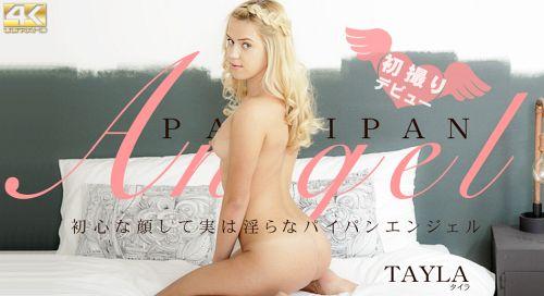 タイラ - 初心な顔して実は淫らなパイパンエンジェル TAYLA 12