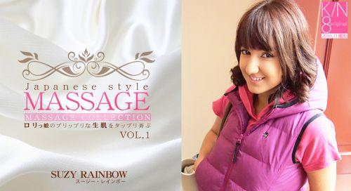 スージー・レインボー - ロリっ娘のプリップリな生肌をタップリ弄ぶ JAPANESE STYLE MASSAGE SUZY RAINBOW 22