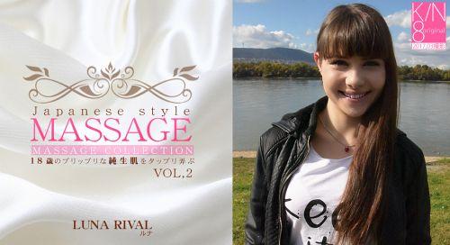 ルナ - 18歳のプリップリな純生肌をタップリ弄ぶ JAPANESE STYLE MASSAGE RUNA RIVAL 23