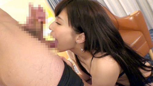 牧野香織 28歳 美容関係ブロガー 14