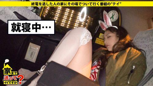 """家まで送ってイイですか? case.31 大混雑の渋谷ハロウィンで見つけた博多弁訛りのほんわかビッチ!!""""モテる県NO.1""""の女は色白敏感ボディで男を立てる。 - りほさん 21歳 大手ベーカリーハウス店員 04"""