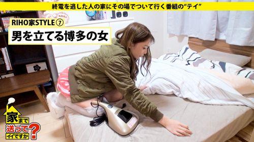 """家まで送ってイイですか? case.31 大混雑の渋谷ハロウィンで見つけた博多弁訛りのほんわかビッチ!!""""モテる県NO.1""""の女は色白敏感ボディで男を立てる。 - りほさん 21歳 大手ベーカリーハウス店員 07"""
