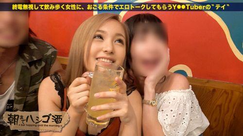 朝までハシゴ酒 02 in 上野駅周辺:平日フル出勤の大忙し人気キャバ嬢!週末のプライベートも終電無視して飲み歩く、谷間チラ見せ小悪魔ギャルのほろ酔いラブラブセックスがマジにエロかった件。 - エリカ 20歳 キャバ嬢 11