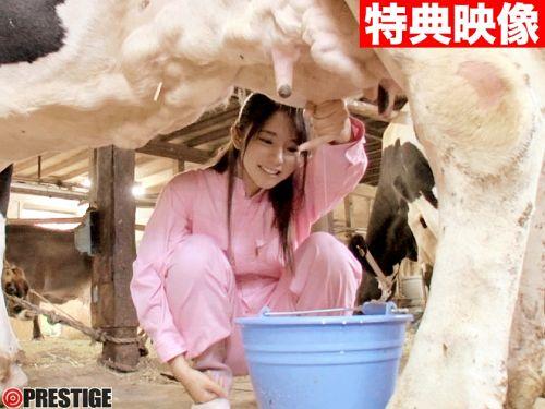 新人 プレステージ専属デビュー 熊倉しょうこ 【MGSだけの特典映像付】 +35分 15