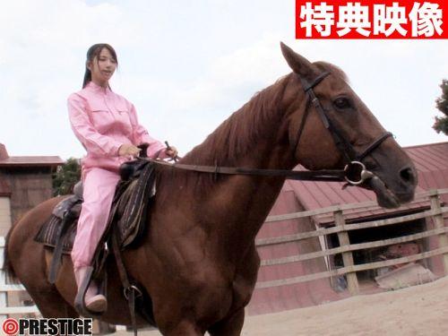 新人 プレステージ専属デビュー 熊倉しょうこ 【MGSだけの特典映像付】 +35分 16