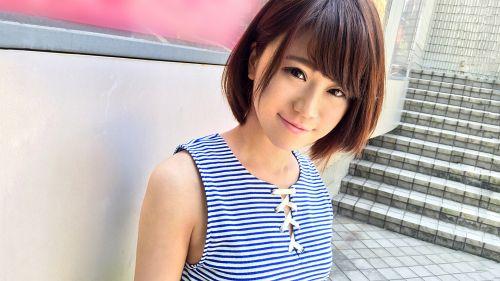 【初撮り】ネットでAV応募→AV体験撮影 87 - セイナ 19歳 専門学生 01