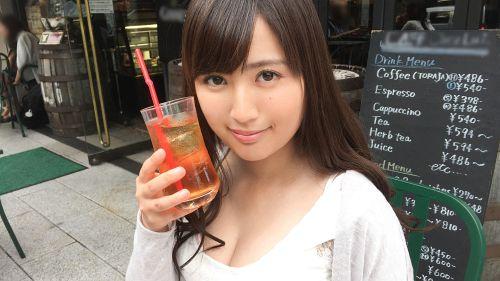 【初撮り】ネットでAV応募→AV体験撮影 109 - アリサ 20歳 大学生 01