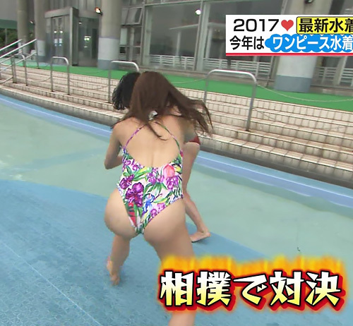 朝のニュース番組でハイレグ相撲www尻に食い込んで大惨事にwww(※画像あり)