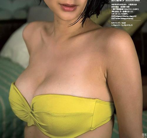 【画像】女子レポーター・出口亜梨沙が下着姿に…田中みな実に続いてまた脱がされた…