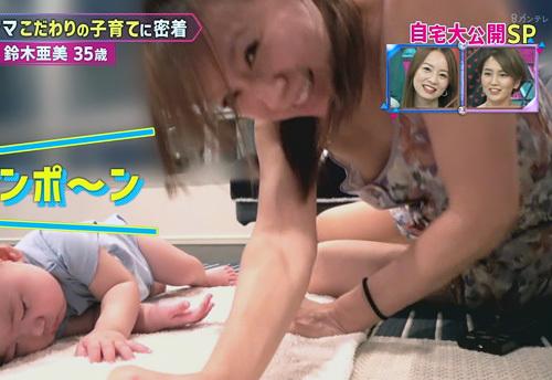 【※放送事故※】鈴木亜美(35)の乳首が露わにwwwwwwwwwwwwwwwwwwwwwwww