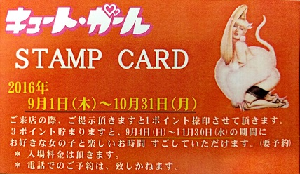 お食事_16-09-26_18-09-55
