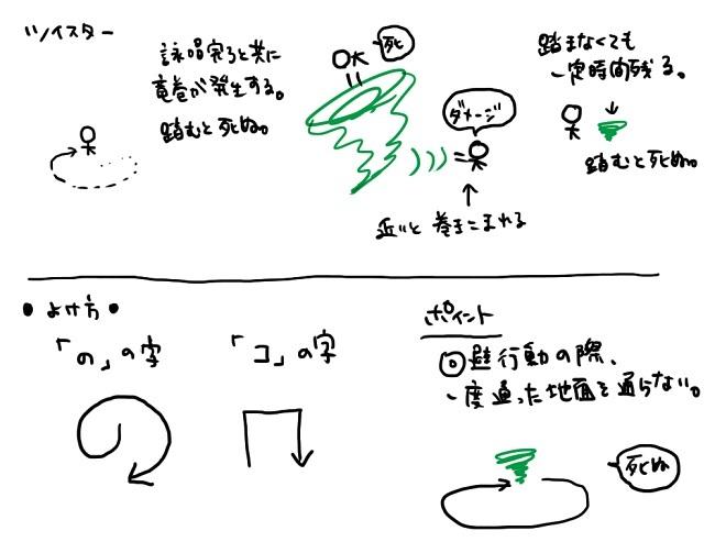 20170511_3.jpg