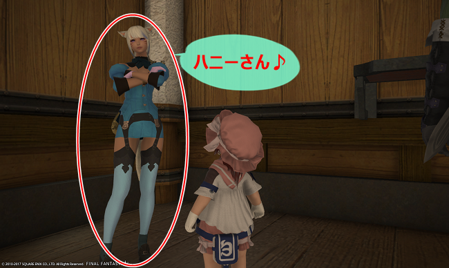 ffxiv_20170312_220035a.png