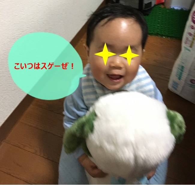 wanwan3.jpg