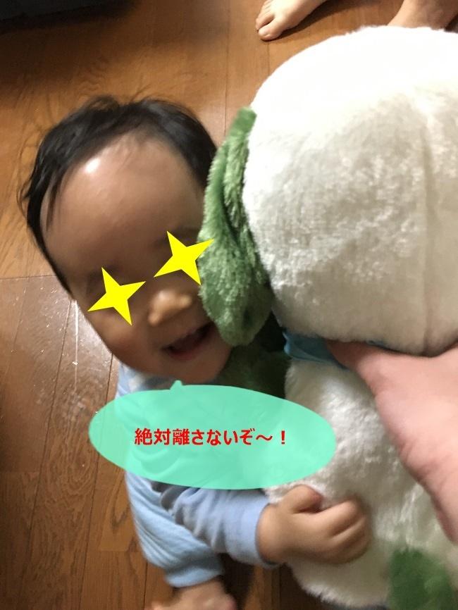 wanwan4.jpg
